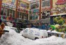 Prêmio multimilionário concedido a grafiteiros de Nova York