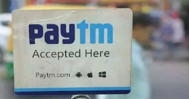 Veja como funciona esse novo golpe em torno do Paytm KYC: Todos os detalhes
