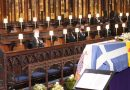 A Rainha Elizabeth fica sozinha para se despedir do Príncipe Philip